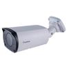 Geovision GV-TBL4700 4MP IR H.265 Outdoor Bullet IP Security Camera, 2.8~12mm Varifocal Lens, Low Lux WDR