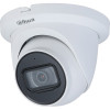 Dahua 4MP Outdoor Turret Network Camera Built-in Microphone, Night Vision, Highly Efficient Compression, ePoE, N43AJ52