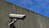 The basics of CCTV cameras