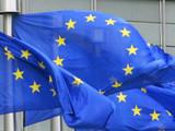 European Security Camera Manufacturers