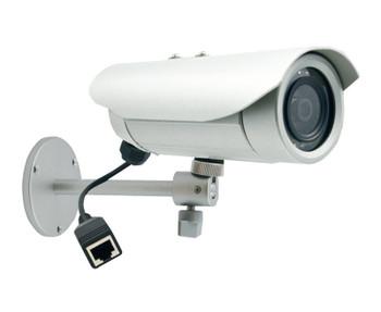 ACTi E32A 3MP IR Day/Night Bullet IP Security Camera