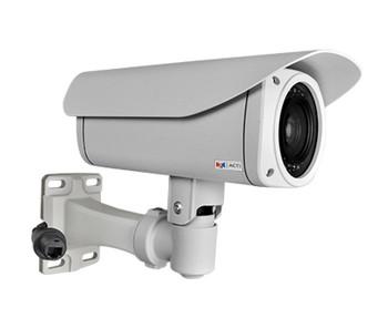 ACTi B45 1080p HD Outdoor IR Bullet IP Security Camera