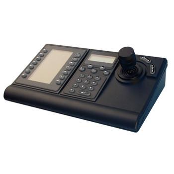 Bosch KBD-Universal Intiukey Universal Keyboard with LCD