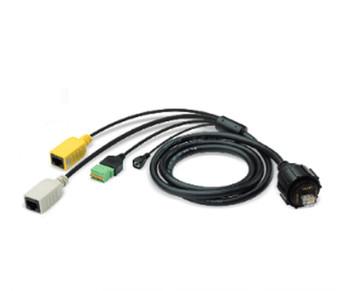Ubiquiti UVC-PRO-C Cable Accessory for UniFi Video Camera PRO