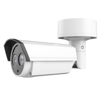 LTS CMIP9532 3MP IR Outdoor Bullet IP Security Camera
