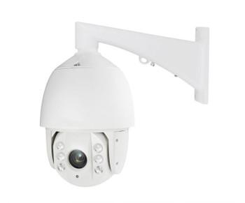 LTS PTZIP772X30IR 2MP High Speed PTZ Dome IP Security Camera