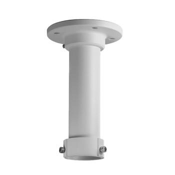 LTS LTB751-20 Aluminum Pendant Mount Bracket for Platinum PTZ Cameras - 20cm