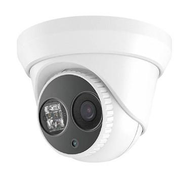 LTS CMIP1142W-28 4MP IR Outdoor Turret IP Security Camera