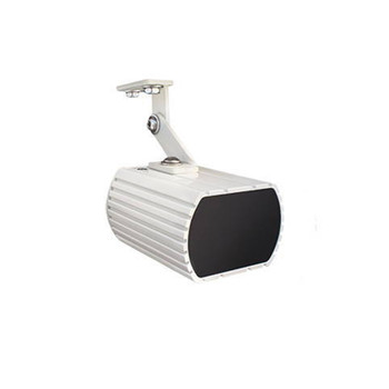 Axton AT3MS18130 130-degree Infrared Illuminator