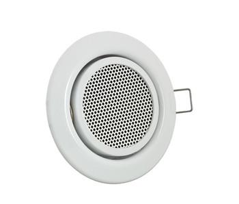 Mobotix MX-HALO-SP-EXT-PW SpeakerMount S1x, White