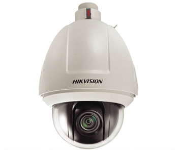 Hikvision DS-2DF5286-AEL 2MP Outdoor PTZ IP Security Camera