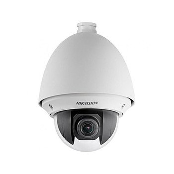 Hikvision DS-2DE4220-AE 2MP Outdoor PTZ Dome IP Security Camera