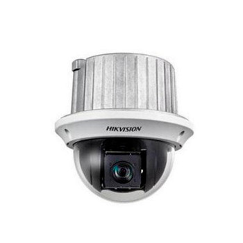 Hikvision DS-2DE4220-AE3 2MP Indoor PTZ Dome IP Security Camera