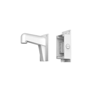 Hikvision WMS Wall Mount with Junction Box - Short