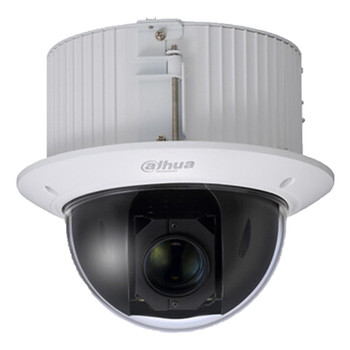 Dahua 52C230UNI-A 2MP H.265 Indoor PTZ IP Security Camera with 30x Optical Zoom