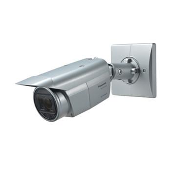 Panasonic WV-S1511LN 1.3MP IR H.265 Outdoor Box IP Security Camera