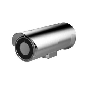 Hikvision DS-2CD6626B/E-HIRA 2MP IR Outdoor Anti-corrosion Bullet IP Security Camera
