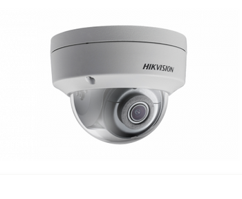 Hikvision DS-2CD2123G0-I 2.8MM 2MP IR H.265 Outdoor Dome IP Security Camera