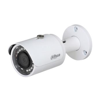 Dahua N51BD22 5MP IR Starlight Outdoor Bullet IP Security Camera