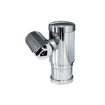 Videotec MPX1PVW0000A 550TVL Explosion-proof PTZ IP Security Camera