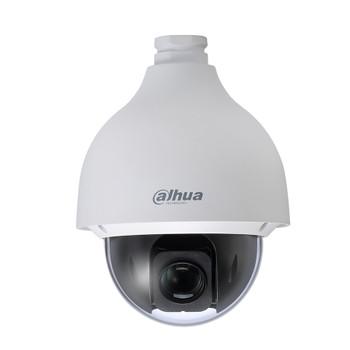 Dahua 40212TNI 2MP Starlight Outdoor PTZ IP Security Camera