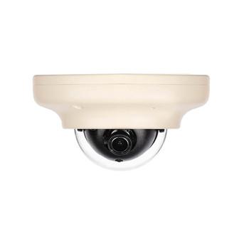 Digital Watchdog DWC-V7753 2.1MP Outdoor Dome HD CCTV Analog Security Camera