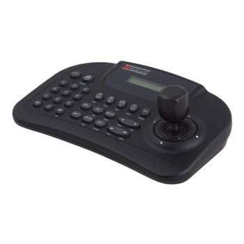 Digital Watchdog DW-KB100 System Control Keyboard