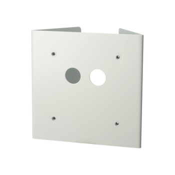 Digital Watchdog DWC-PMB-WL Pole Mount Bracket