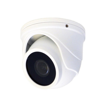 Speco HINT71TW 2MP Outdoor Turret HD-TVI Security Camera