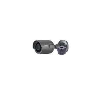Speco O2iB68 2MP Outdoor Bullet IP Security Camera