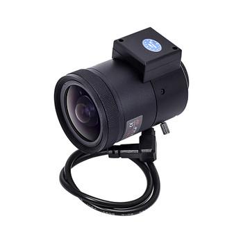 Vivotek AL-244 Camera Lens - 4 ~ 18 mm, F1.4, P-iris