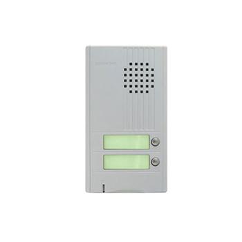 Aiphone DA-2DS 2-Call Audio Entrance Station, DA / DB Series