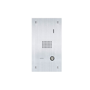 Aiphone IS-SS Audio Door Station, Flush Mount Stainless Steel