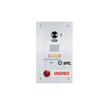 Aiphone IS-DVF-2RA-FR Video Door Station with Emergency and Standard Call Buttons, French Signage