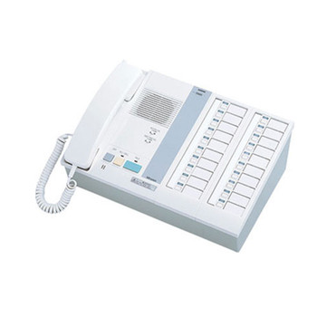 Aiphone NIM-20B 20-Call Master Station with Handset