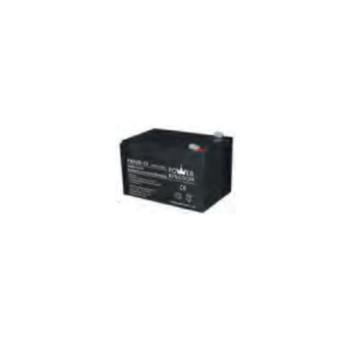 LTS LTKB1212 Backup Battery - DC12V, 12Ah