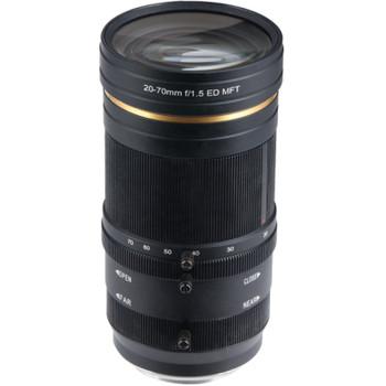 Dahua DH-PFL2070-J12M 12MP 20 mm to 70 mm Vari-focal Lens