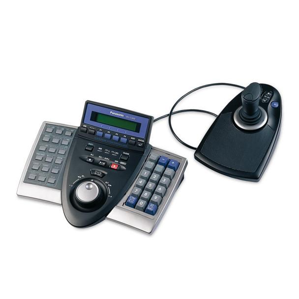 Panasonic WV-CU650 System Keyboard Joystick Controller