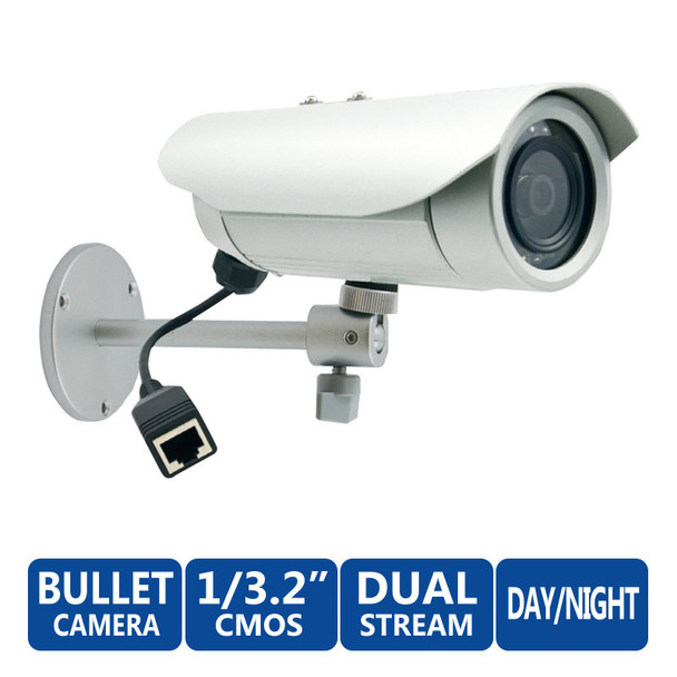 ACTi E33A 5 Megapixel Day/Night IR Network Security Camera