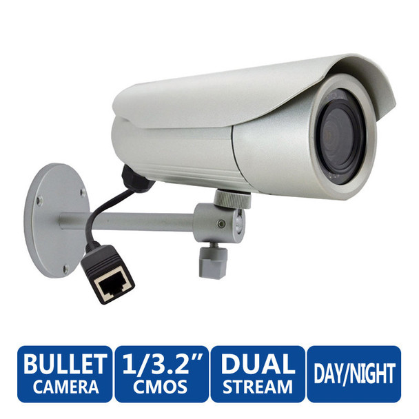 ACTi E43A 5 Megapixel Day/Night IR Network Security Camera