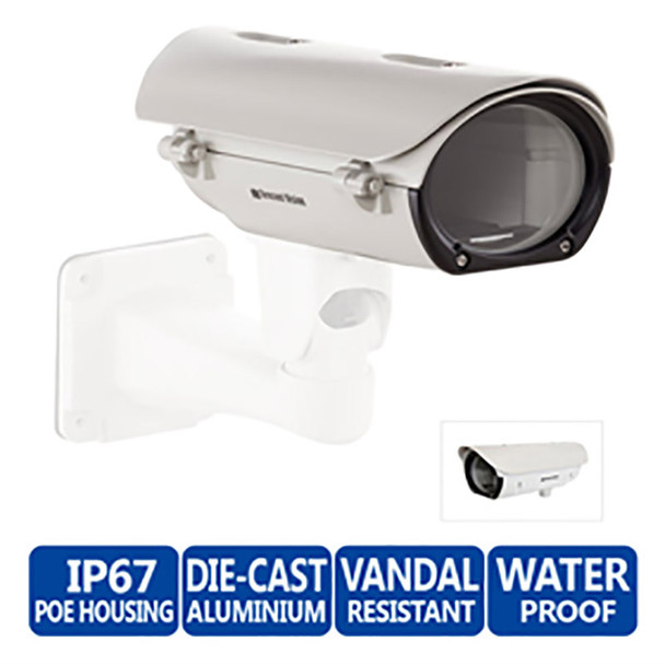 Arecont Vision HSG2 Outdoor IP67
