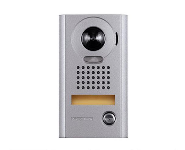 Aiphone JK-DV Surface Mount Weather & Vandal-Resistant PTZ Color Video Door Station