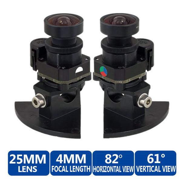 MOBOTIX MX-D15-MODULE-D25 25mm Wide Angle Day Lens Unit - DualDome D15 Cameras