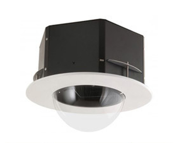 Sony UNI-ID7C3 Recessed Indoor Ceiling Housing