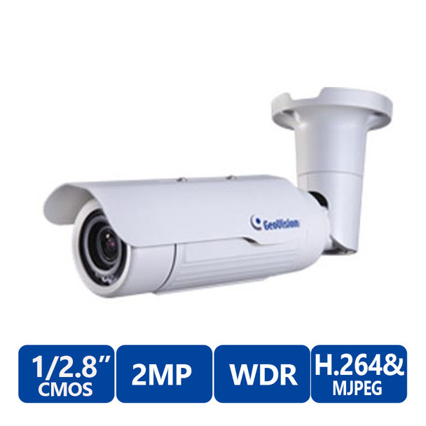 GeoVision GV-BL2500