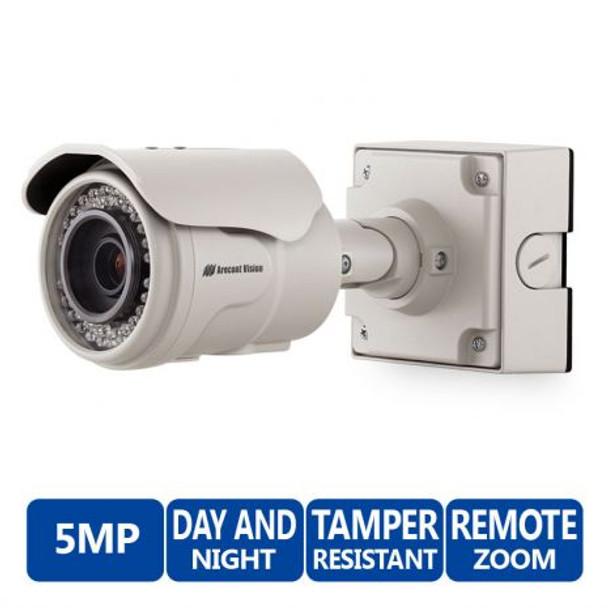 Arecont Vision AV5225PMIR-S