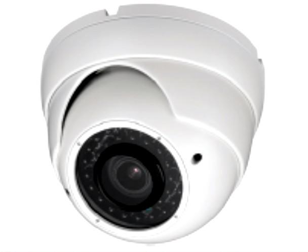 DH Vision DH-IDV-580WN-MZ 2.4MP IR Turret HD-CVI Security Camera