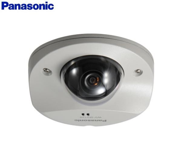 Panasonic WV-SFV110 Super Dynamic Dome IP Security Camera