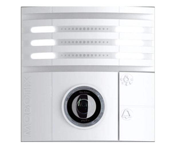 Mobotix MX-T25M-Sec-Night-N12-PW 5MP T25 IP Video Door Station