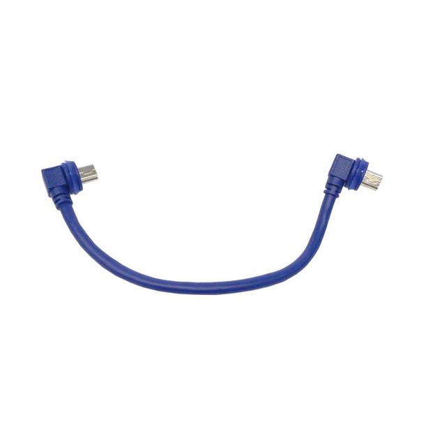 MX-FLEX-OPT-CBL-015-01